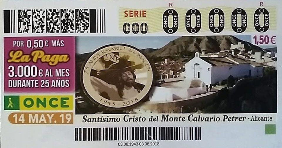Once Petrer - Cristo del Monte Calvario
