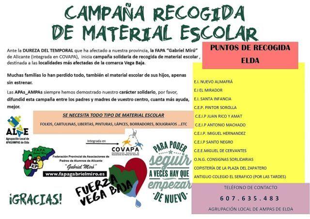 Campaña recogida material escolar ayuda Vega Baja 2019